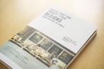 「こだわり&人気雑貨店とカフェのデザイン」