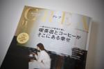 雑誌 CREA クレア 11 〜 美しいクラシック建築 〜