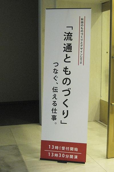 r-room_2518_01