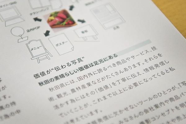 r-room_0620_01