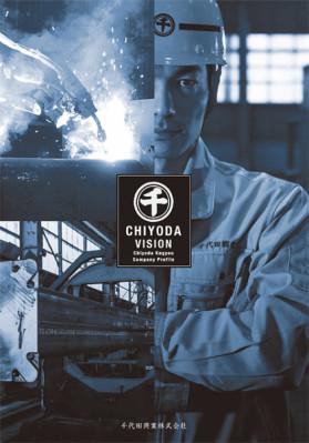 chiyoda_004