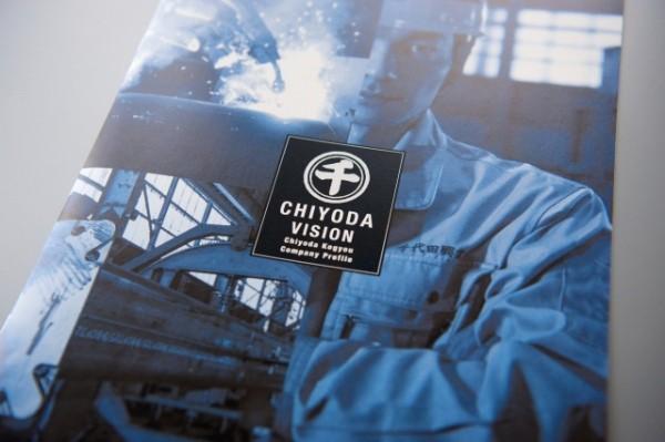 chiyoda_008