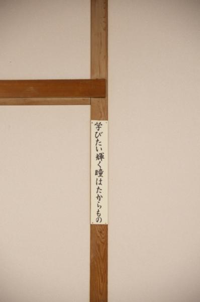 daizu_9_0002