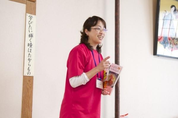 daizu_9_0040
