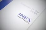 株式会社INEX(アイネックス) 会社案内・WEBサイト