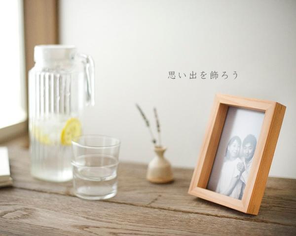 R-room_moji_2350_s