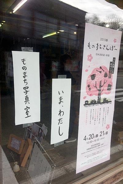 monomachi_1647_s