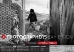 「  3 PHOTOGRAPHERS EXHIBITION  」